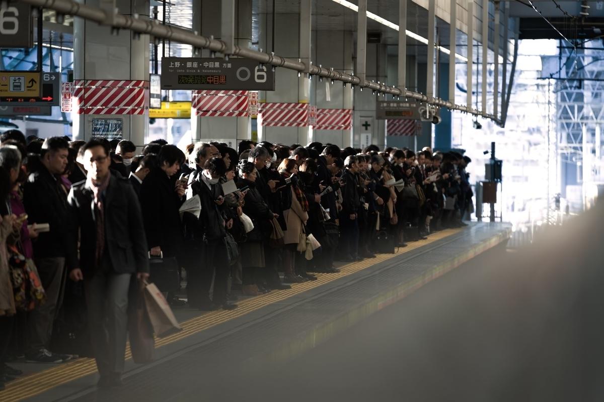 f:id:tsumuradesu:20200418194435j:plain