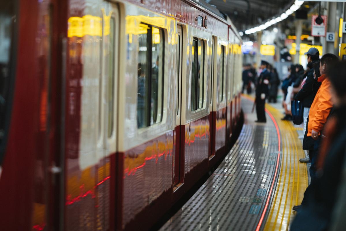 f:id:tsumuradesu:20200418195210j:plain
