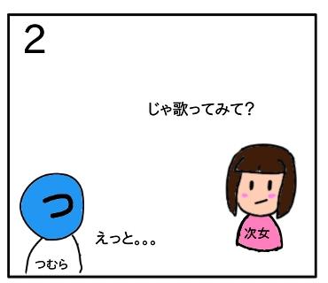f:id:tsumuradesu:20200419013217j:plain
