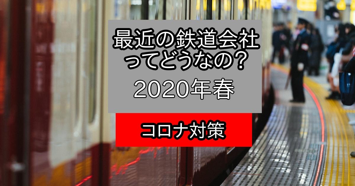 f:id:tsumuradesu:20200419022105j:plain