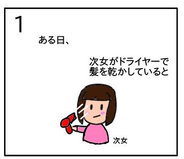 f:id:tsumuradesu:20200424214222j:plain