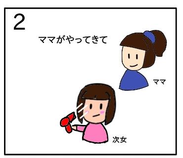 f:id:tsumuradesu:20200424214234j:plain