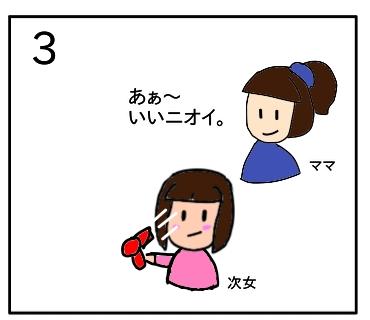 f:id:tsumuradesu:20200424214244j:plain