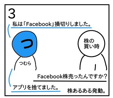 f:id:tsumuradesu:20200425010318j:plain