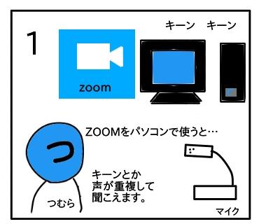 f:id:tsumuradesu:20200425130334j:plain