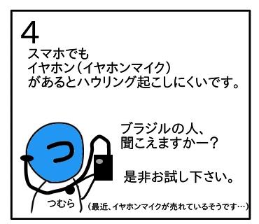 f:id:tsumuradesu:20200425130415j:plain