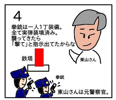 f:id:tsumuradesu:20200425195115j:plain