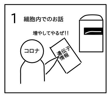 f:id:tsumuradesu:20200426083900j:plain