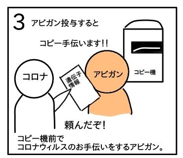 f:id:tsumuradesu:20200426083923j:plain