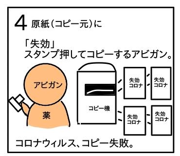 f:id:tsumuradesu:20200426083938j:plain
