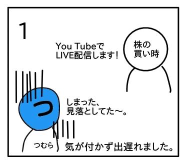 f:id:tsumuradesu:20200502214849j:plain