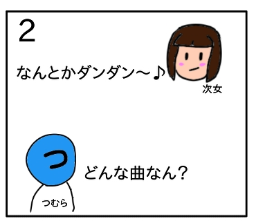 f:id:tsumuradesu:20200503072942j:plain