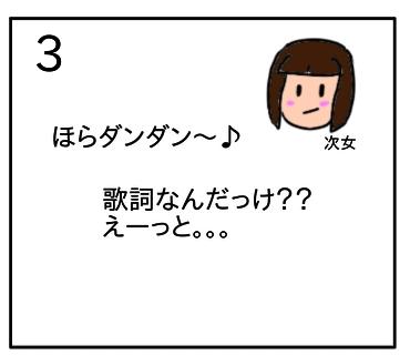 f:id:tsumuradesu:20200503072958j:plain