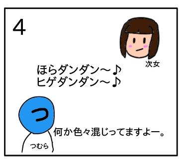 f:id:tsumuradesu:20200503073026j:plain