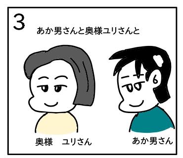 f:id:tsumuradesu:20200504200734j:plain