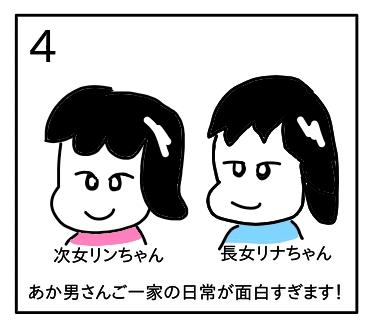 f:id:tsumuradesu:20200504200747j:plain