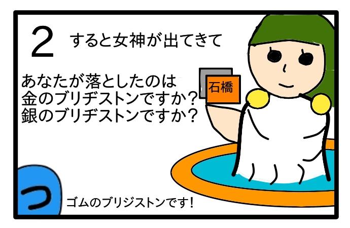 f:id:tsumuradesu:20200506211107j:plain