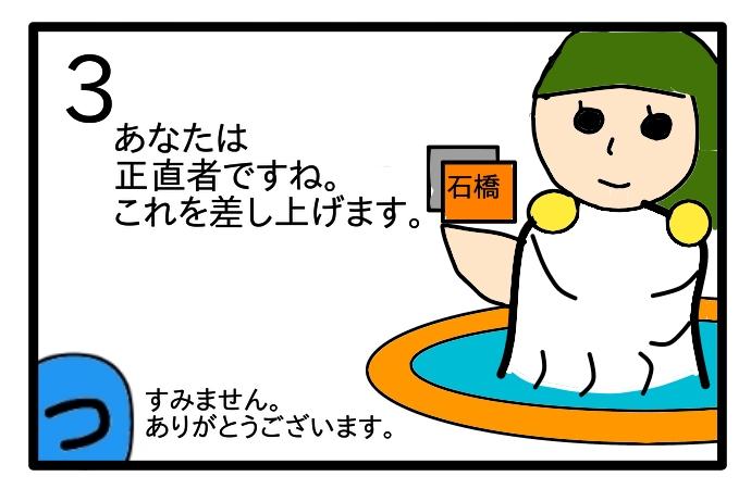 f:id:tsumuradesu:20200506211121j:plain