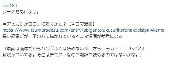 f:id:tsumuradesu:20200509110907j:plain