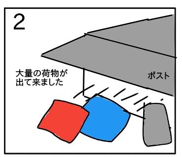 f:id:tsumuradesu:20200510101100j:plain