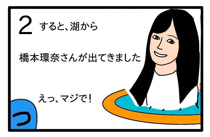 f:id:tsumuradesu:20200512200402j:plain
