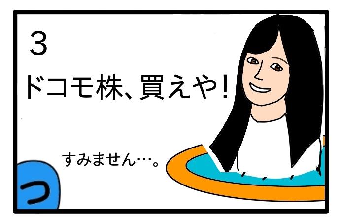 f:id:tsumuradesu:20200512200422j:plain
