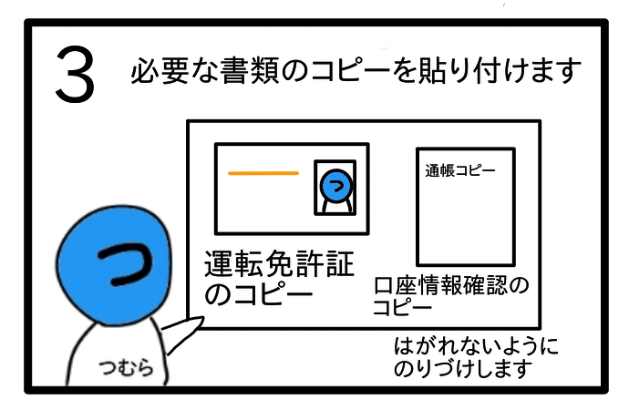f:id:tsumuradesu:20200517092212j:plain