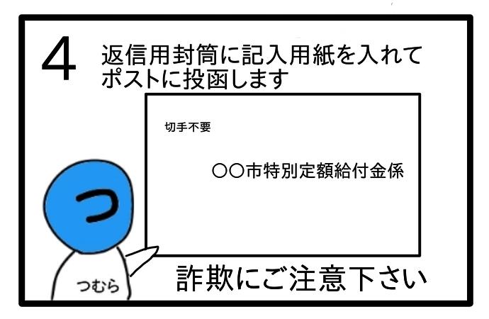 f:id:tsumuradesu:20200517092222j:plain