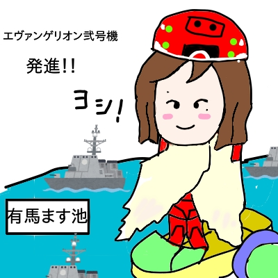 f:id:tsumuradesu:20200522102111j:plain