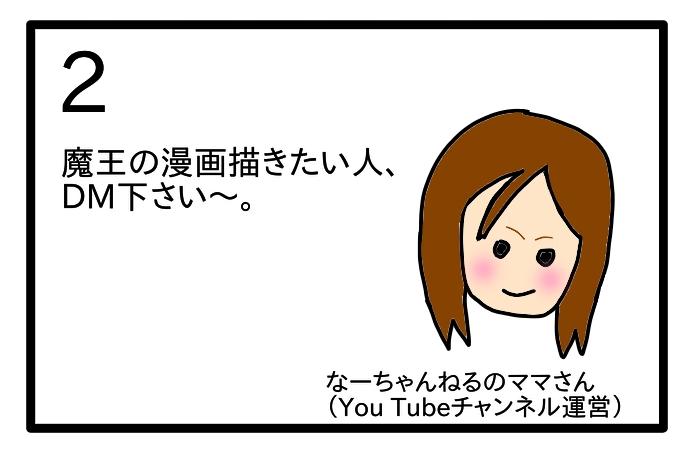 f:id:tsumuradesu:20200525074232j:plain