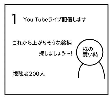 f:id:tsumuradesu:20200607142026j:plain