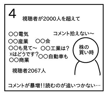 f:id:tsumuradesu:20200607142057j:plain