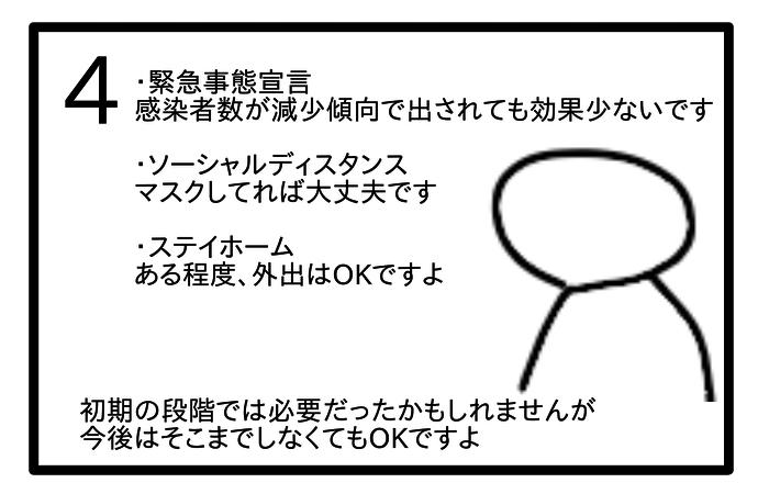 f:id:tsumuradesu:20200614182247j:plain