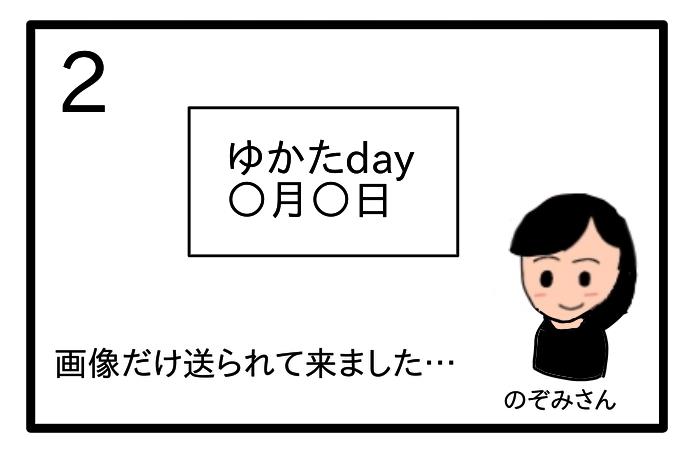 f:id:tsumuradesu:20200624171546j:plain