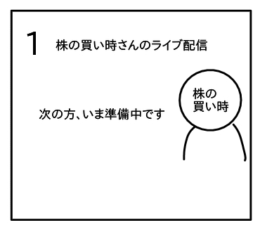 f:id:tsumuradesu:20200628110520j:plain