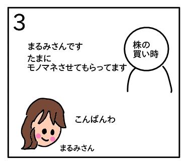 f:id:tsumuradesu:20200628110545j:plain