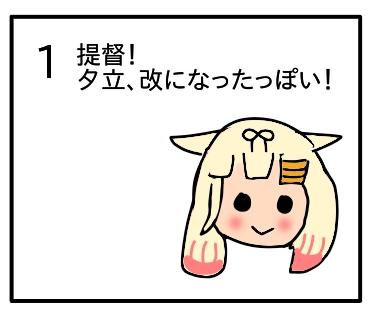 f:id:tsumuradesu:20200630213039j:plain