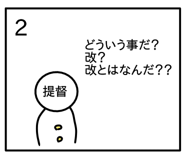 f:id:tsumuradesu:20200630213050j:plain