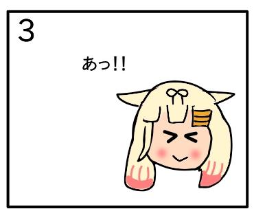f:id:tsumuradesu:20200630213101j:plain