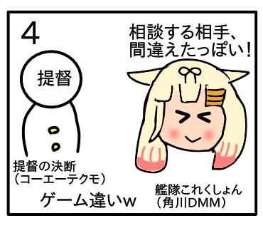 f:id:tsumuradesu:20200630213111j:plain