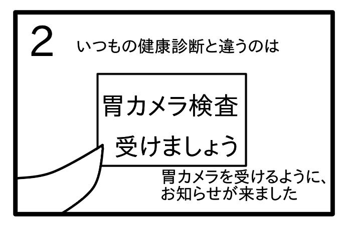 f:id:tsumuradesu:20200703220505j:plain