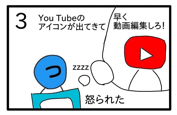 f:id:tsumuradesu:20200710223953j:plain