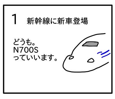 f:id:tsumuradesu:20200711055308j:plain