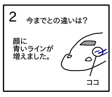 f:id:tsumuradesu:20200711055321j:plain