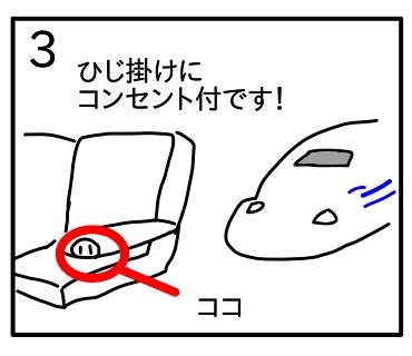 f:id:tsumuradesu:20200711055333j:plain