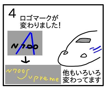 f:id:tsumuradesu:20200711055344j:plain