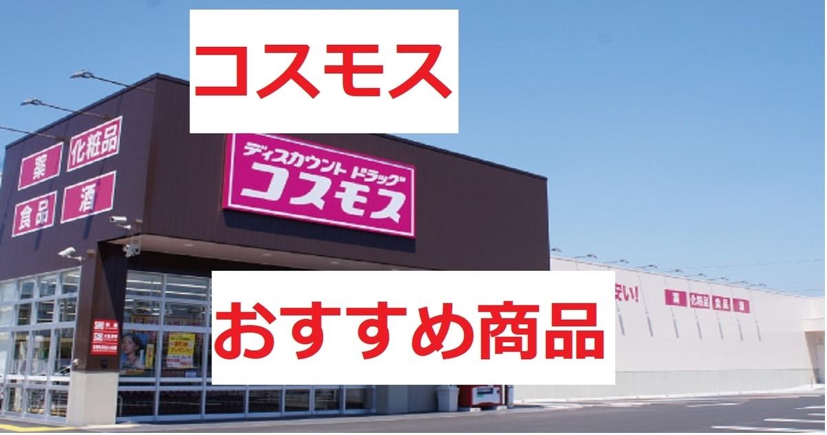 f:id:tsumuradesu:20200714011026j:plain