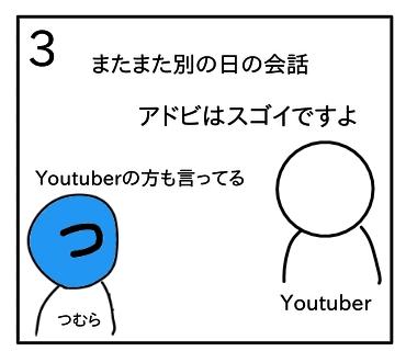 f:id:tsumuradesu:20200714193849j:plain