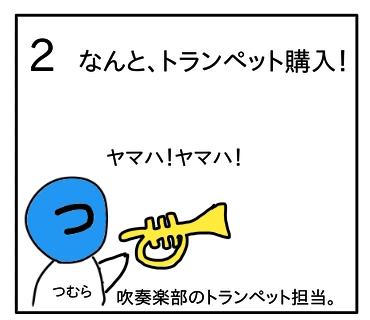 f:id:tsumuradesu:20200718230932j:plain