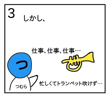 f:id:tsumuradesu:20200718230946j:plain